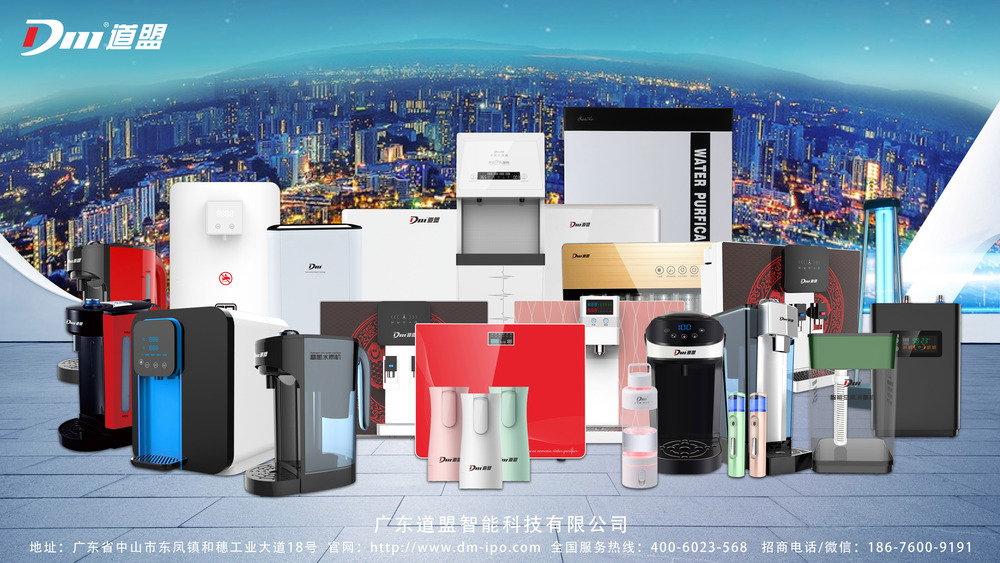 智能科技产品 Intelligent technology products